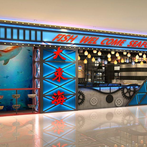 崇州餐厅设计公司-大东海主题餐厅