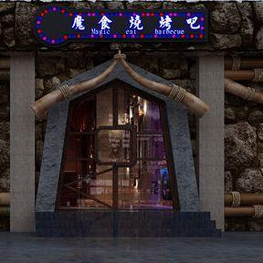 魔食烧烤酒吧设计-广安烧烤店设计案例