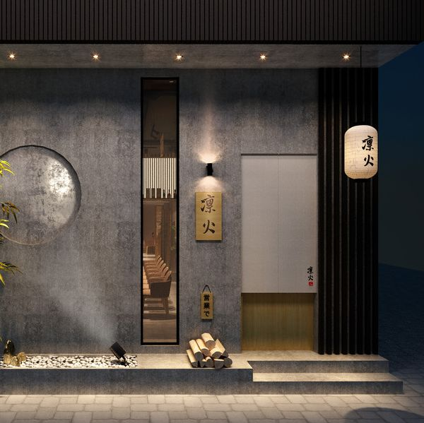成都餐厅设计-泰式火锅店设计公司-阿廖家泰式海鲜火锅餐吧