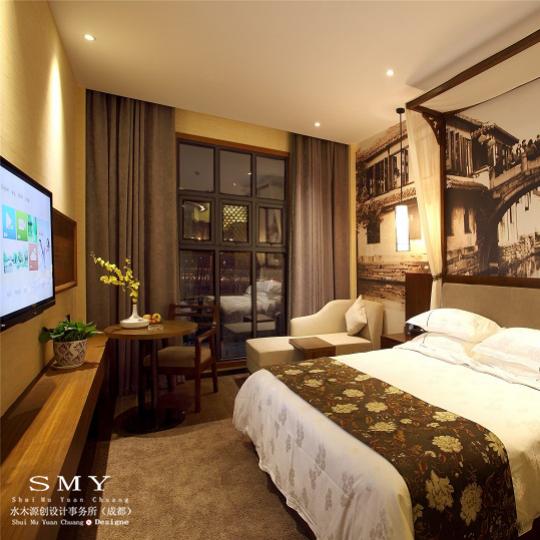 南充情侣酒店风格设计—水木源创