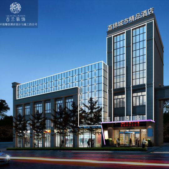 泸州酒店设计-合江荔锦城市精品酒店