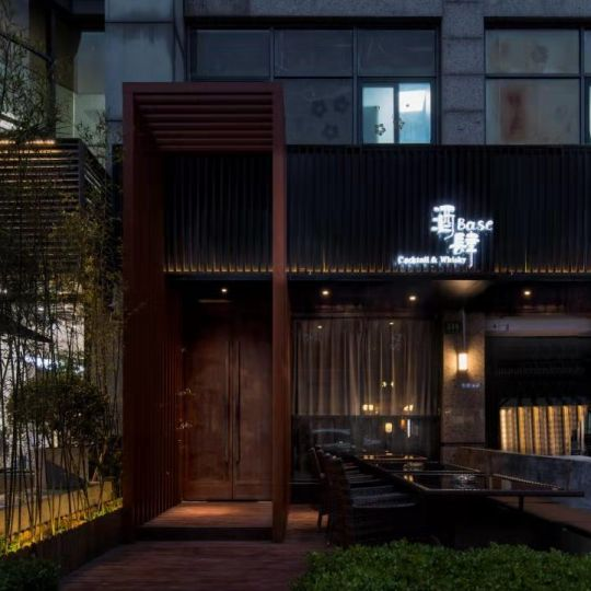 项目名称:上海酒肆酒吧