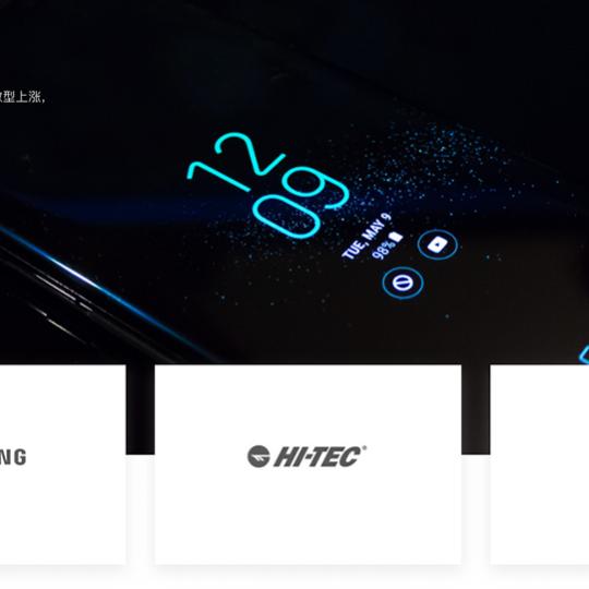 竹子建站网站模板—信息科技技术网站模板