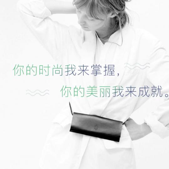 竹子建站网站模板-时尚形象定制网站模板