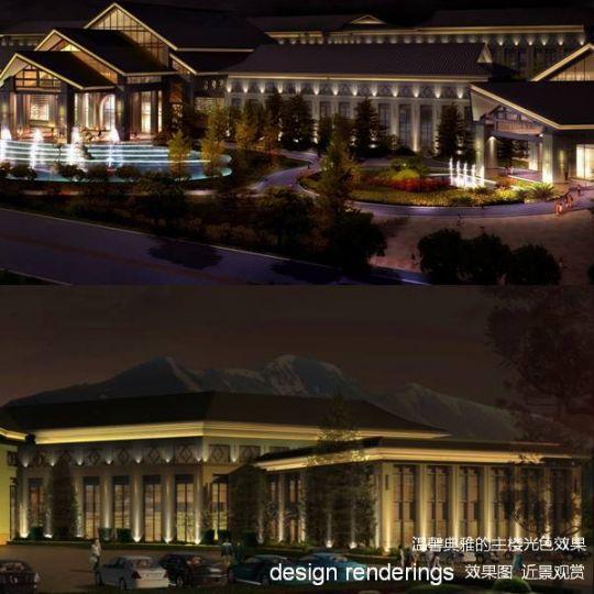 L&HP照明设计 新疆五江天山温泉国际大酒店照明设计案例