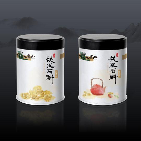 米米创作-九灵山品牌设计
