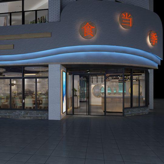 成都海鲜餐厅装修公司——食当季海鲜餐厅