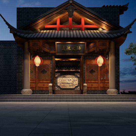 西安火锅店设计公司——庭院火锅店