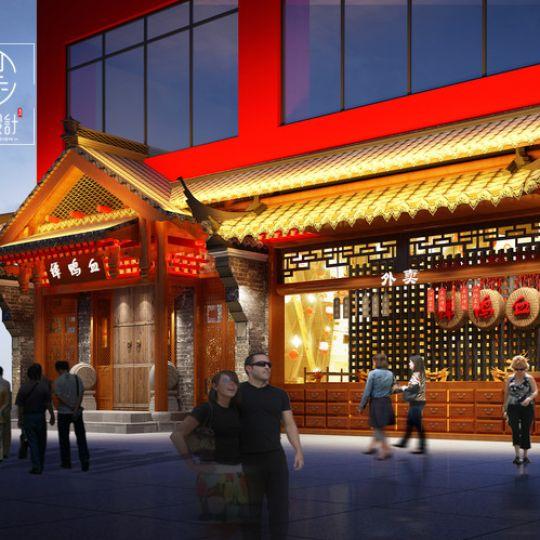 西安网红火锅店设计——谭鸭血(春熙路店)