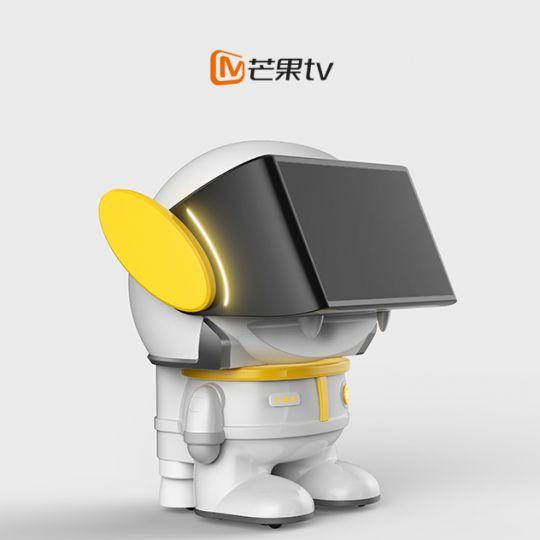 芒果TV吉祥物智能互动机器人