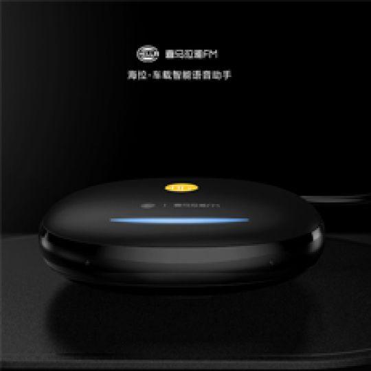 场景+技术+用户体验重新定义车载语音音箱