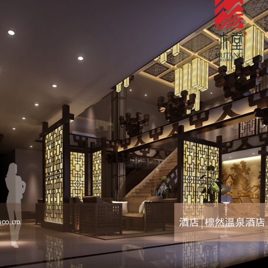成都檩然温泉酒店-成都酒店设计