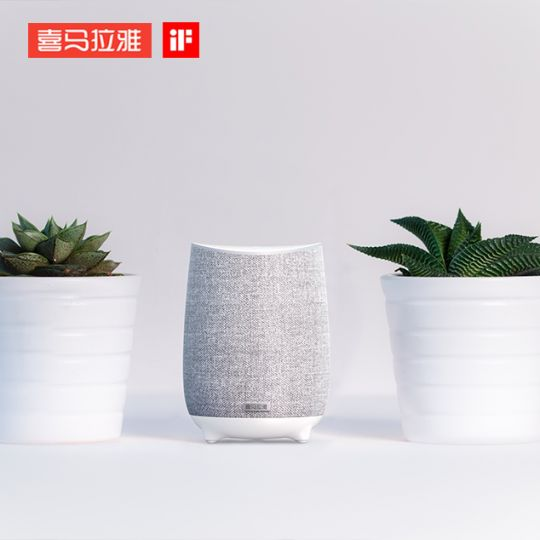 全新智能语音晓雅Mini AI音箱