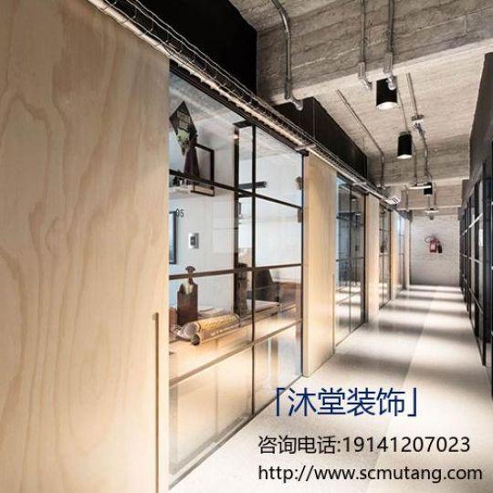 秋季成都办公室装修的三大误区的理解【四川沐堂】