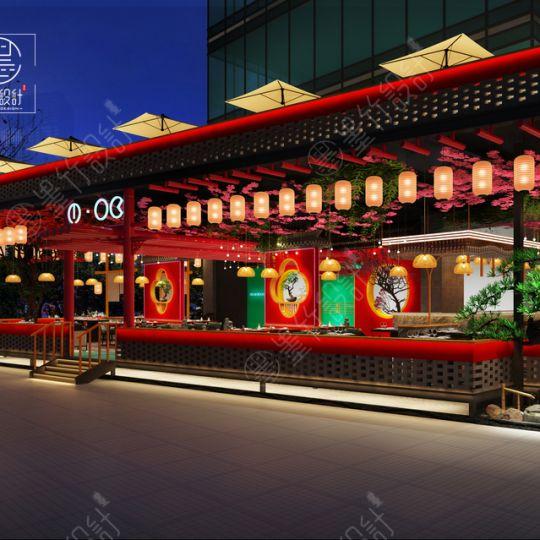 成都主题餐厅装修设计【兰桂坊MOK餐吧】