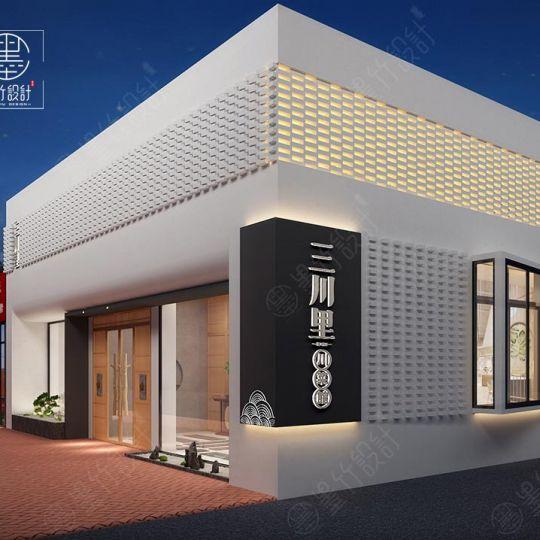 成都餐厅设计公司 | 三川里特色餐厅设计