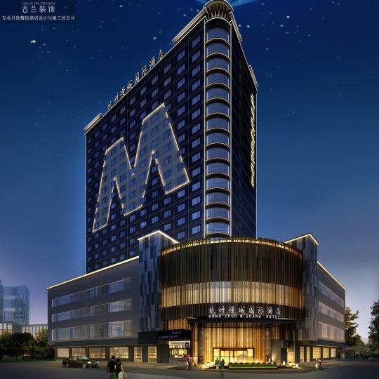 浙江杭州酒店设计-杭州漫纯国际酒店