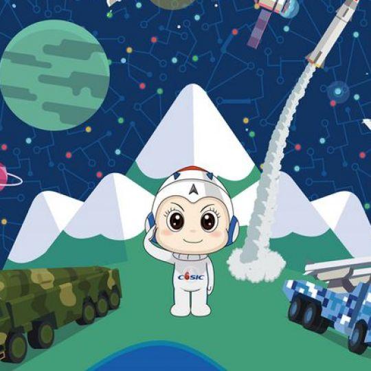 中国航天科工吉祥物表情包