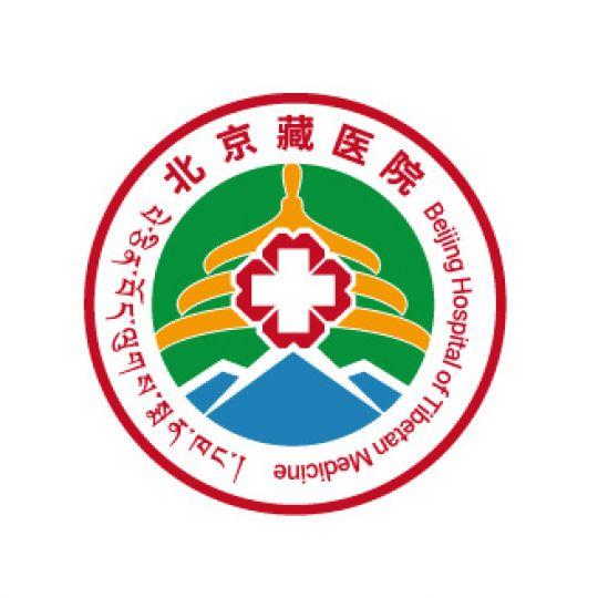 北京藏医院VI手册