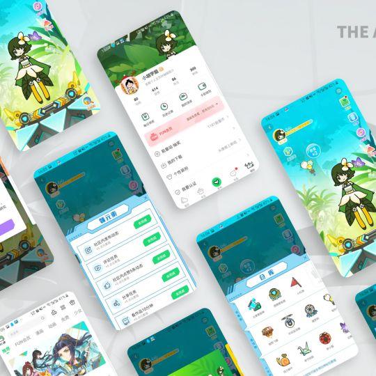 爱奇艺动漫「叭嗒」种子游戏设计