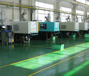 上海欣运塑料制品厂