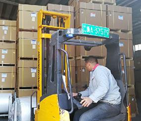 杭州泰克斯太尔复合材料有限公司
